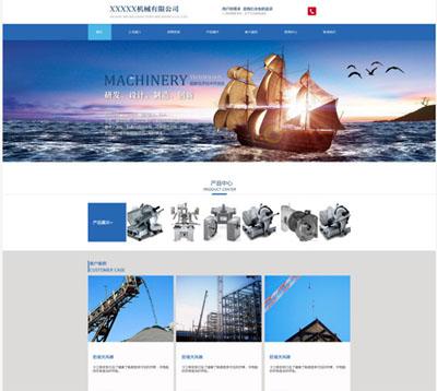 大气机械设备公司网站制作-案例