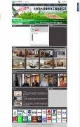 海城装饰工程公司网站建设案例