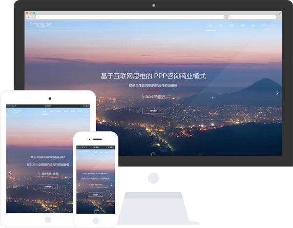 响应式网站设计「电脑、平板、手机」同样美好